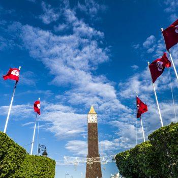 Tunisie. Tunis. Place de la révolution du 14 janvier 2011  // Tunisia. Tunis. Place of the revolution of January 14, 2011